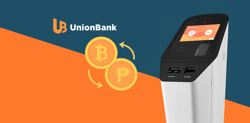 UnionBank Sets Up Bitcoin ATM in Manila