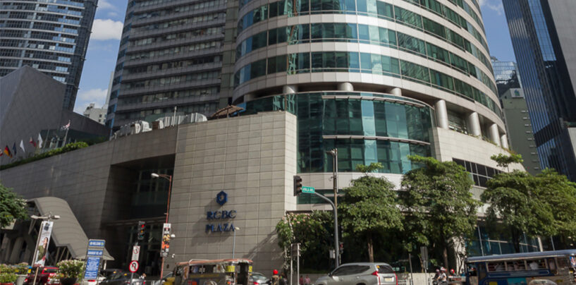 RCBC Sees 1000% Increase in Growth for Cardless ATM Withdrawal Service