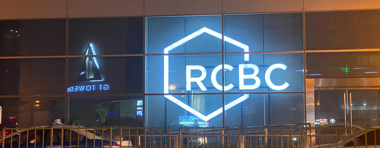 RCBC to Set Up Digital Bank Following US$ 90.5 Million Investment by Japan's SMBC